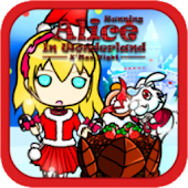 Alice Running X'mas Edition