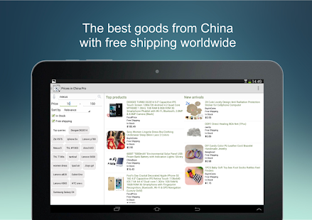 Prices in China.Cheap Shopping- screenshot thumbnail