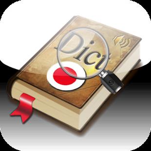 英漢字典EC Dictionary - Google Play Android 應用程式