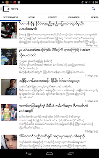 Kamayut Media- screenshot thumbnail