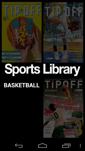 スポーツの本棚