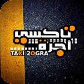 Taxi 2ogra - تاكسى أجرة