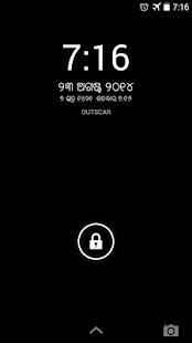 Oriya (Odia) Calendar - screenshot thumbnail