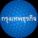 Krungthepturakij logo
