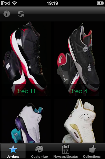 Kicking Kicks: Shoe Releases