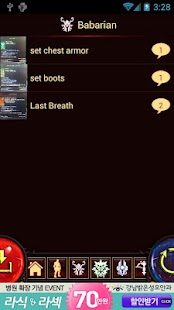 玩免費娛樂APP|下載Diablo3 Item Gallery app不用錢|硬是要APP
