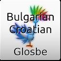 Български-Хърватски Dictionary