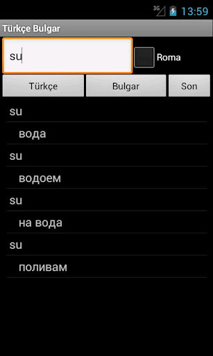 【免費旅遊App】Turkish Bulgarian Dictionary-APP點子