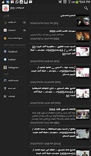 ???? ??? ????? ? screenshot