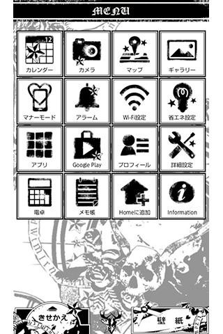 Clockwork for[+]HOMEu304du305bu304bu3048u30c6u30fcu30de 1.4 Windows u7528 2
