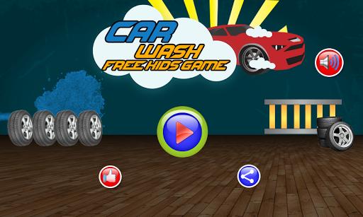 洗車免費遊戲的孩子