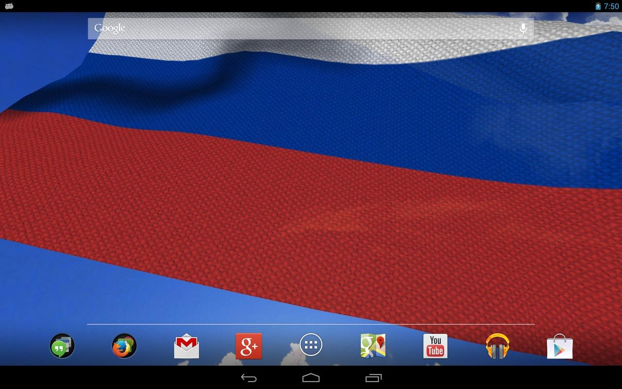 3D Russia Flag- screenshot
