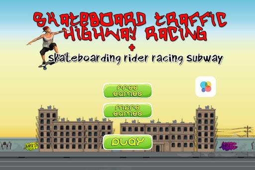 滑板公路赛车FULL