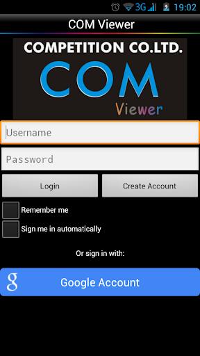 【免費工具App】COMViewer-APP點子