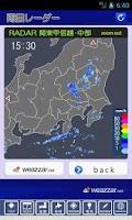 Screenshot of 名古屋天気G