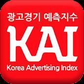 광고경기예측지수(KAI)