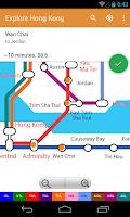Screenshot of Explore Hong Kong MTR map