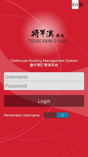 Efun-我叫MT繁體版- Google Play Android 應用程式
