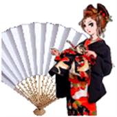 Geisha Game