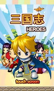 三国志HEROES