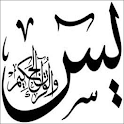 Holy Quran - Sourate Yaseen icon