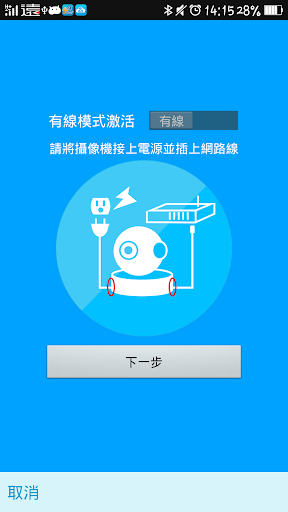 玩工具App|ASI IPCAM-VIEWER免費|APP試玩