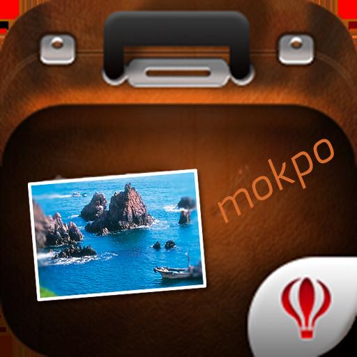 EMOTRAVEL - 목포(체험판) 旅遊 App LOGO-APP試玩