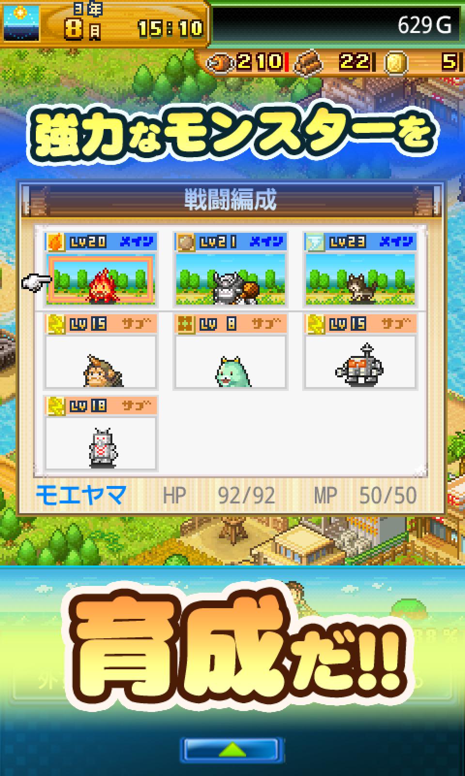 開拓サバイバル島 screenshot #13