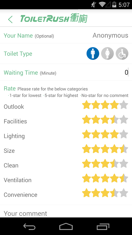 Toilet Rush- screenshot