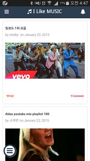 I Like Music(K-POP)