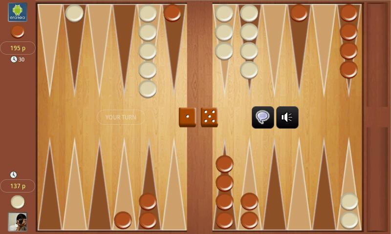 Backgammon Online Tournament - screenshot