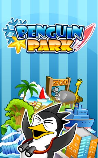 Penguin park