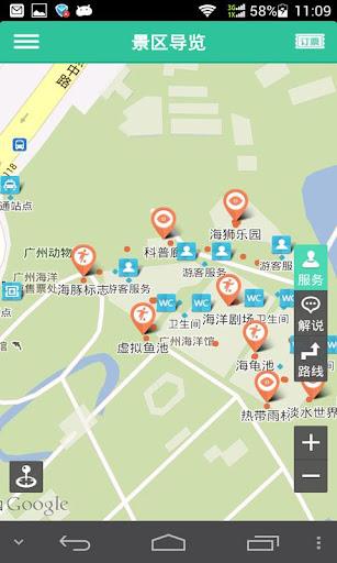 七日之战app - APP試玩 - 傳說中的挨踢部門
