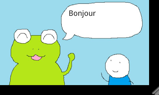 [東大脳知育] フランス語で あいさつ