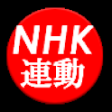 NHK Tweets Notifier logo