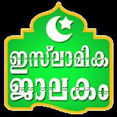 IsLamika JaLakam