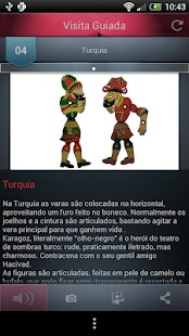 Museu da Marioneta- screenshot thumbnail