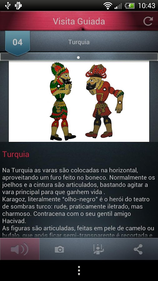 Museu da Marioneta- screenshot