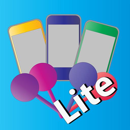 Shake It App Lite LOGO-APP點子