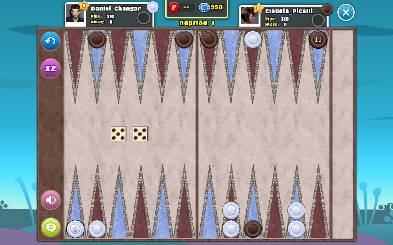 Τάβλι - screenshot