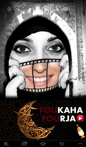 Foukaha