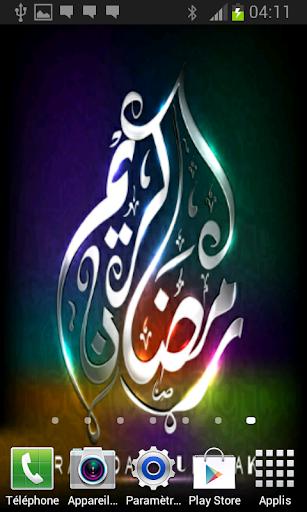 Ramadan And Aid Animation