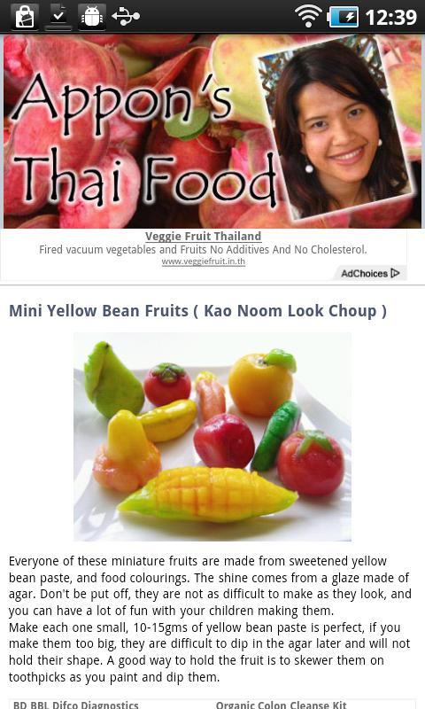 Appon's Thai Recipes- screenshot