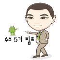수스 5기 팀프로젝트 icon