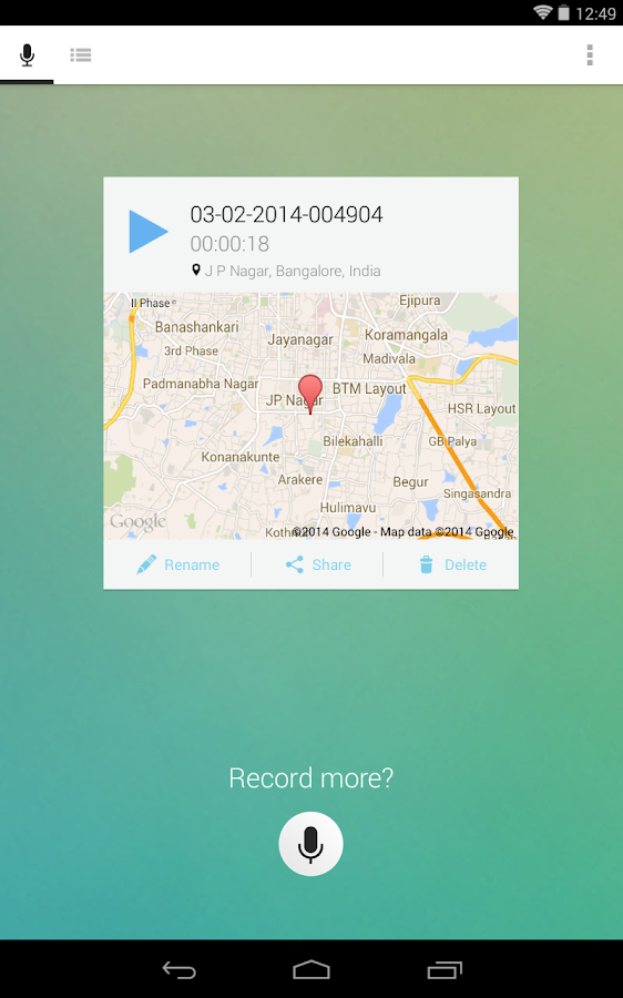 Sky Recorder - screenshot