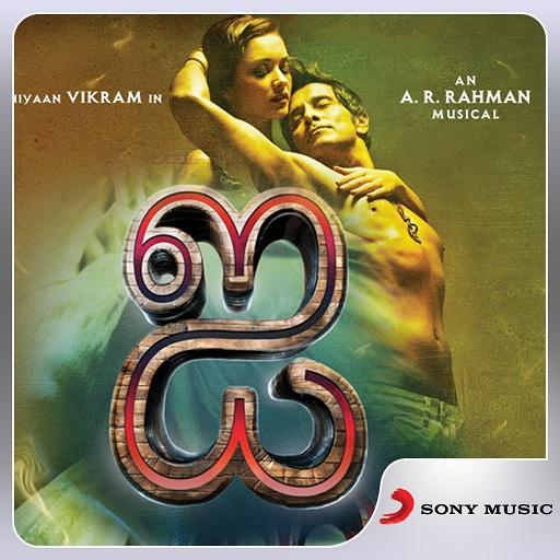 I Tamil Movie Songs