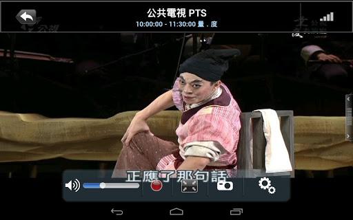 Air DTV 1.0.177 screenshots 2