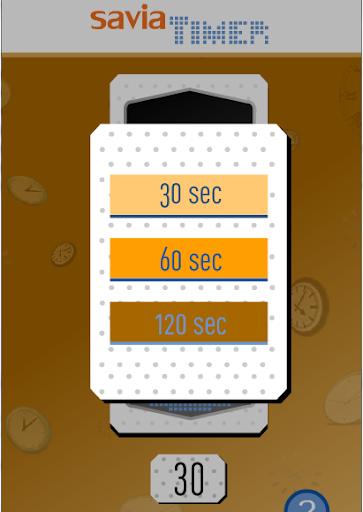 【免費工具App】Hourglass Sandclock-APP點子