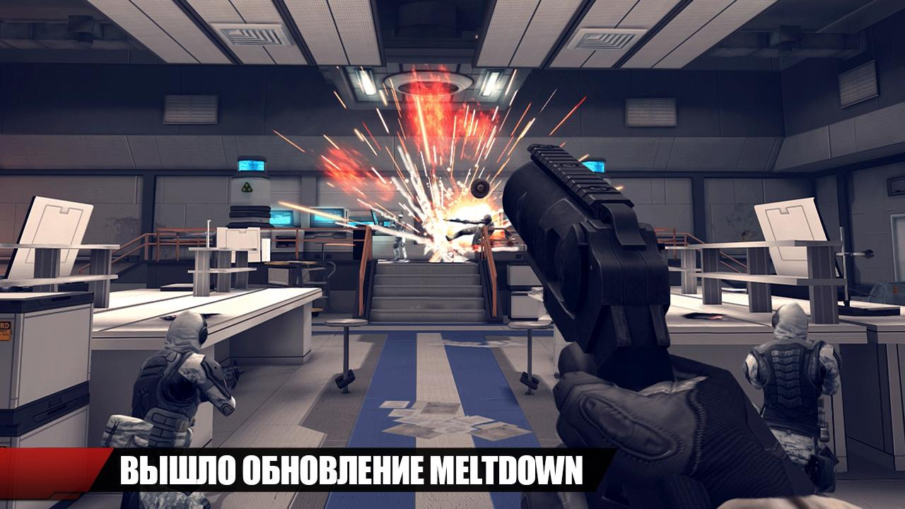 Modern Combat 4: Zero Hour [v1.1.0] [RUS] [Игры для Android]