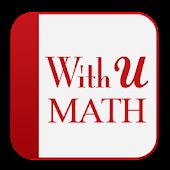 편입수학 공식사전
